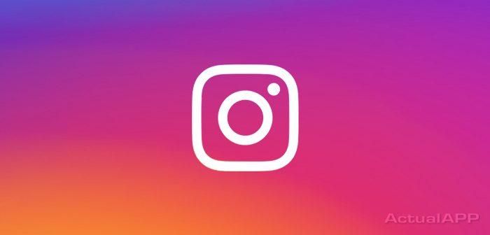 instagram nuevo logo portada actualapp
