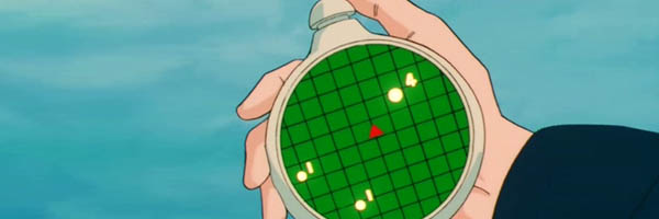 Dragon Ball radar