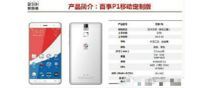 Pepsi P1 specs filtradas