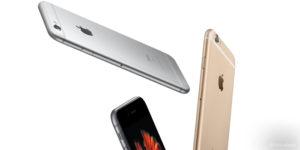 El iPhone 7 vendría con resistencia al agua y 3GB de RAM