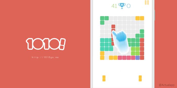 Descargar 1010, juego de puzzles con una dinámica sencilla