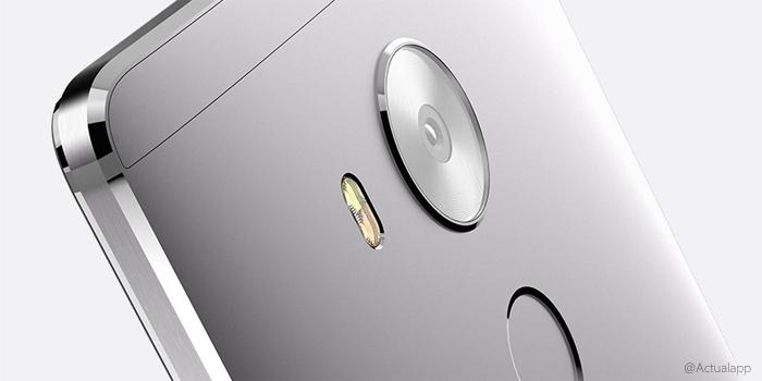 Huawei P9, posible lanzamiento en marzo de 2016