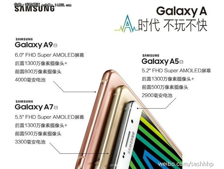 Samsung Galaxy A9, A7 y A5 china leak - copia