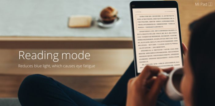 Xiaomi Mi Pad 2 igogo reading mode