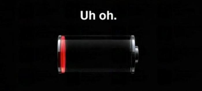 bateria uh oh aab0406a-9749-41ad-a715-430f27c91c34