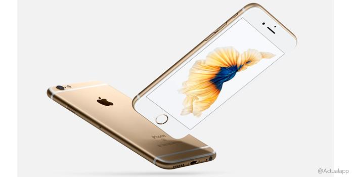 iPhone 7 Plus, con más batería y 256GB de memoria interna