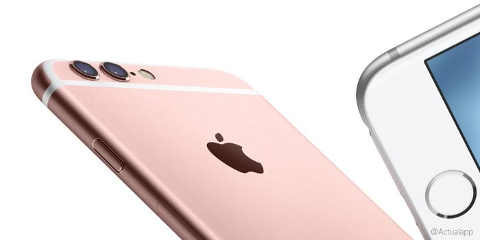El iPhone 7 Plus podría venir con doble cámara trasera
