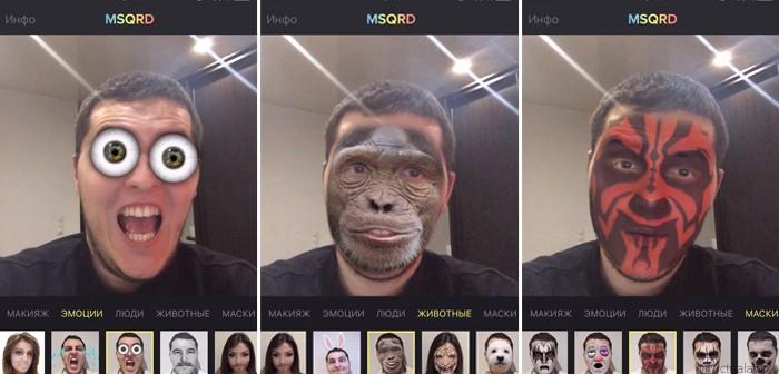 Descargar MSQRD, la app que te cambia el rostro