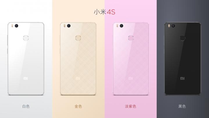 Xiaomi Mi 4s 151202rrarj1ysejasa65d.jpeg.thumb