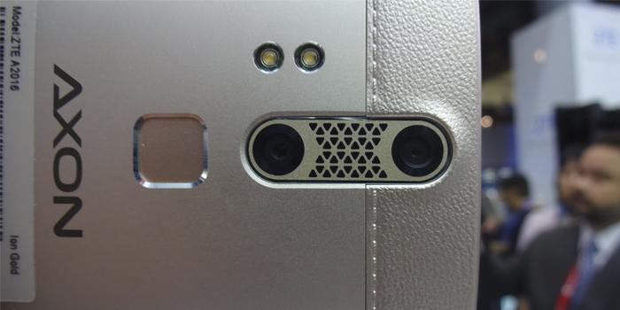 ZTE Axon Mini actualapp portada mwc16