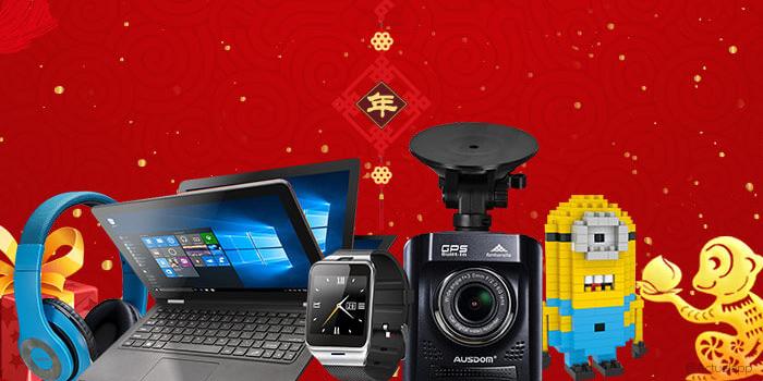 Liquidación por Año Nuevo chino 2016; móviles y tablets de oferta