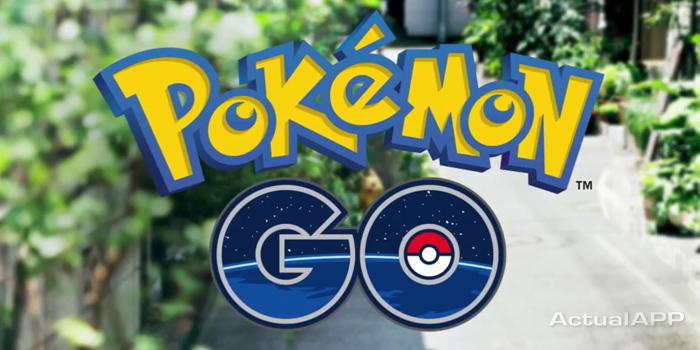 pokemon go e3 portada actualapp