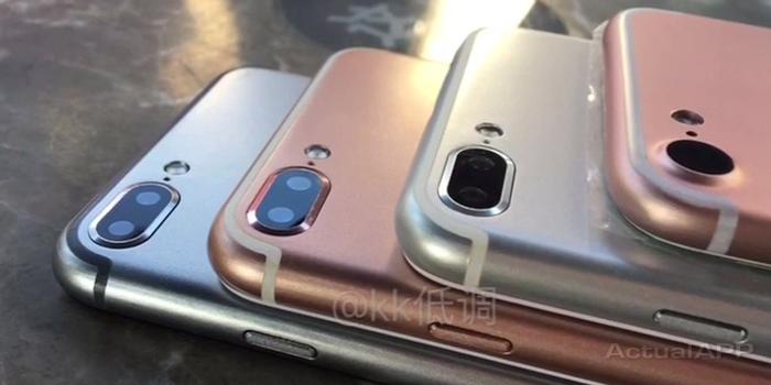 iphone 7 plus filtrado portada actualapp