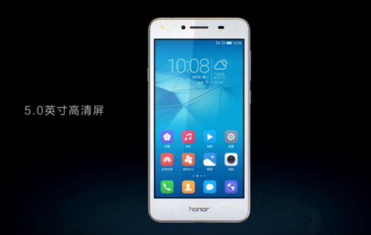 huawei honor 5 play 1