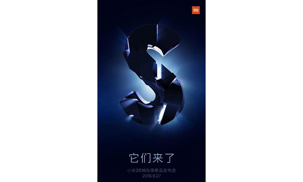 xiaomi-mi-5s-cartel-invitacion