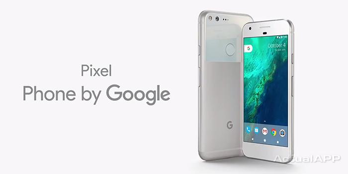pixel-google-movil-oficial-portada-actualapp