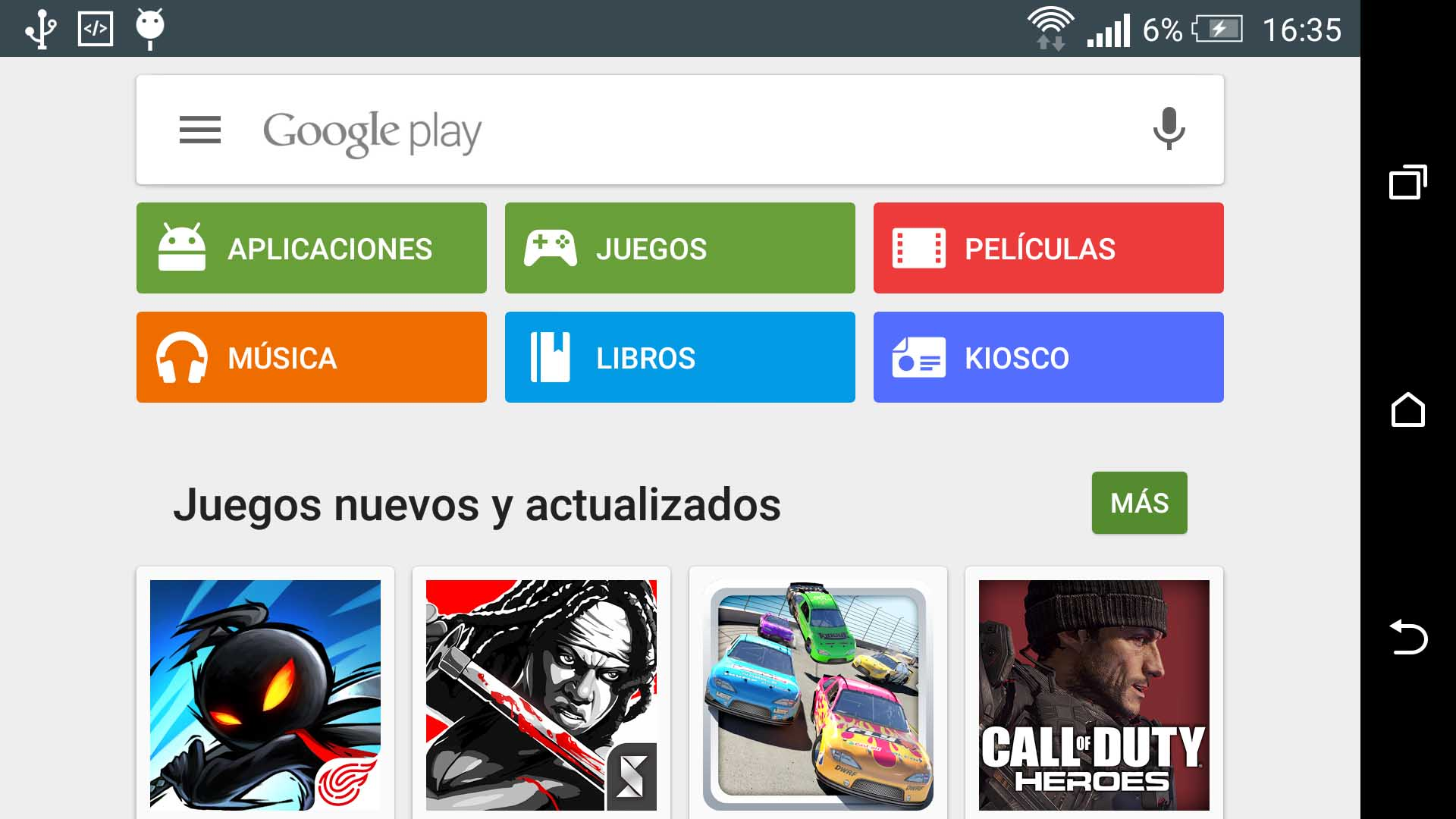 play-store-app