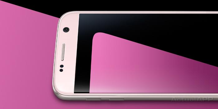samsung-galaxy-s7-rosa-actualapp-portada