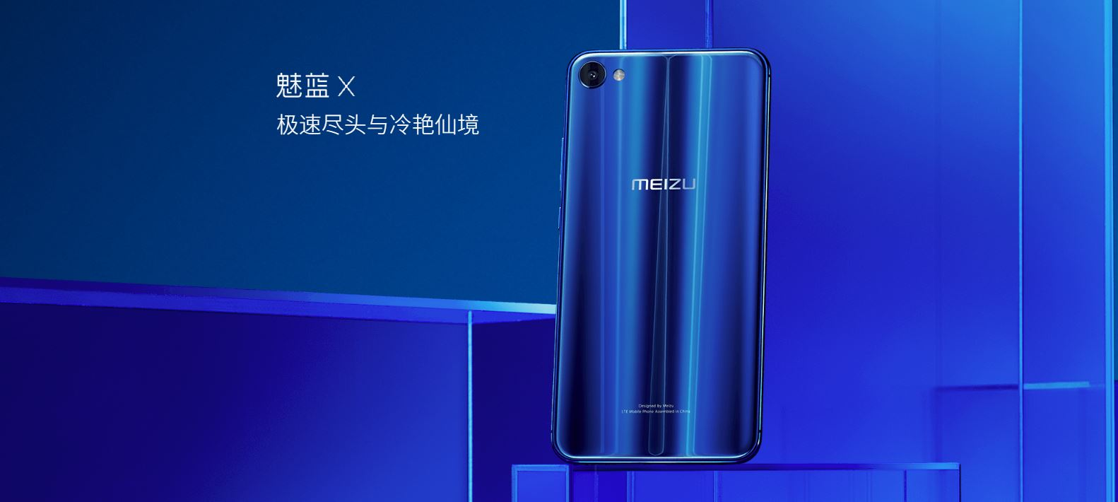 meizu-x-azul-web