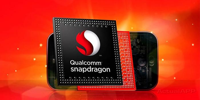 snapdragon 845 para el galaxy s9