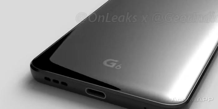 LG G6 el smartphone ideal