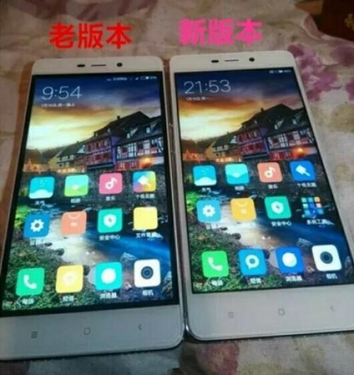 Xiaomi Redmi 4 sin marcos digitales