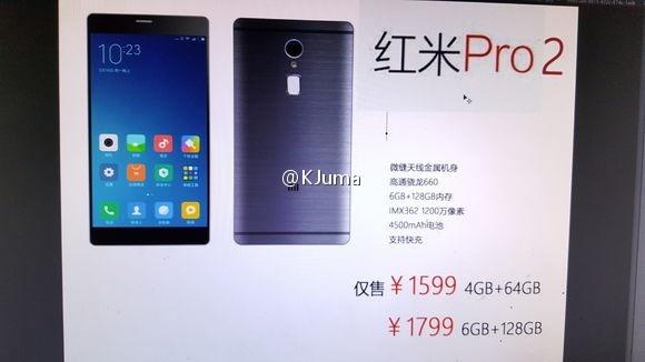 especificaciones del Xiaomi Redmi Pro 2