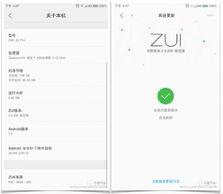Zuk Z2 Pro se actualiza a Android 7