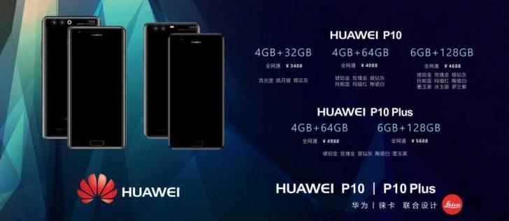 huawei honor v9 2