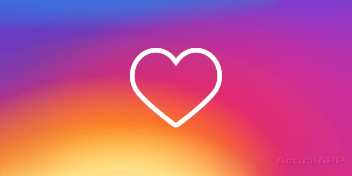 instagram no escucha nuestras conversaciones