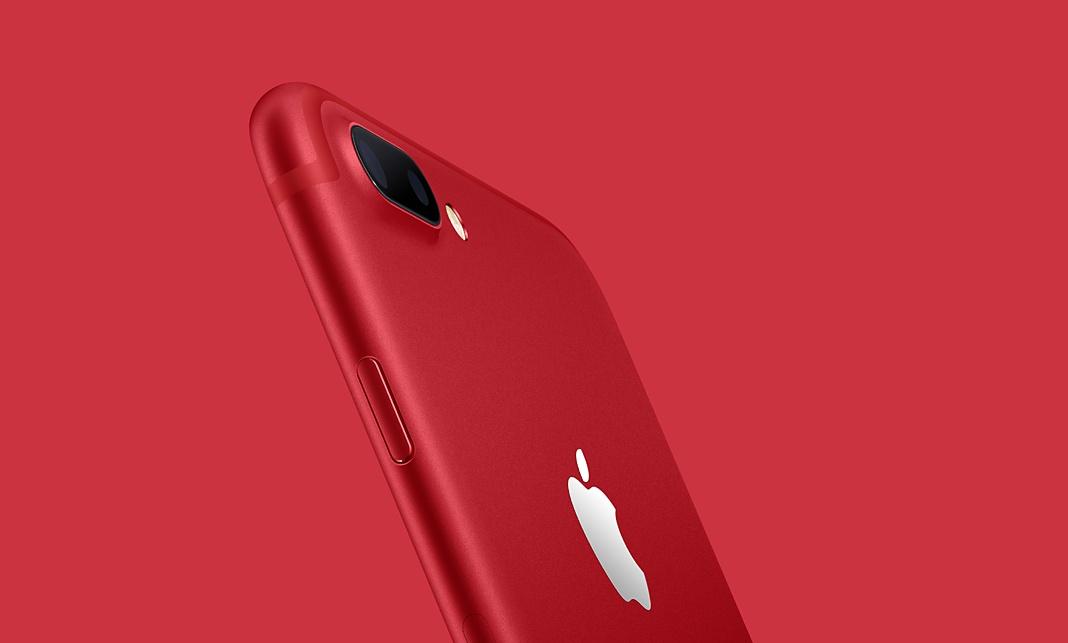 precio del iphone 7 rojo