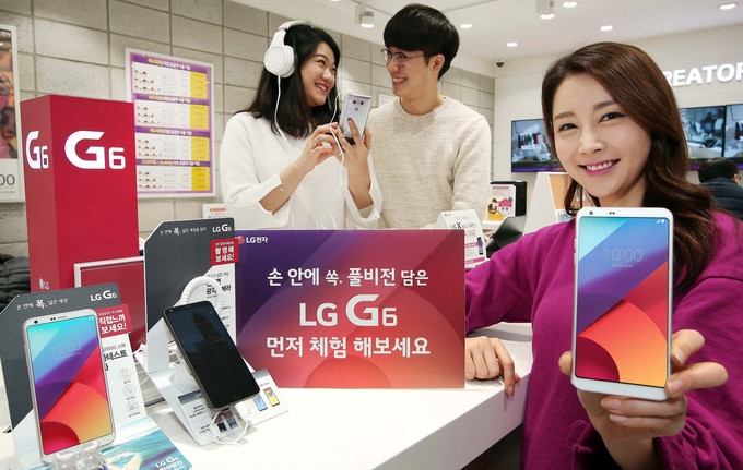 lg g6 en china