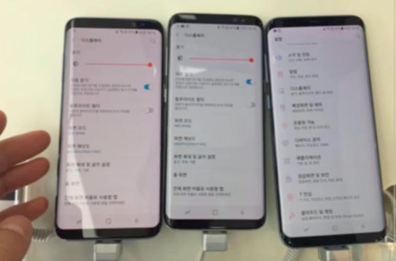 pantallas defectuosas del Galaxy S8