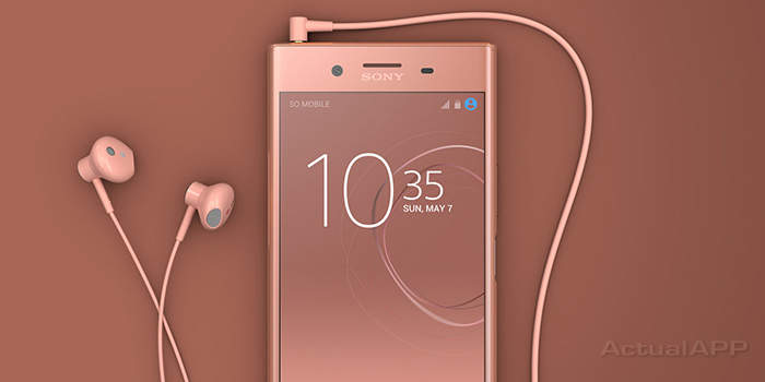 Sony Xperia XZ Premium (Rosa)