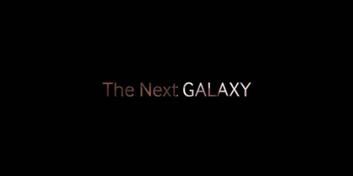 galaxy s9 se presentara durante el mwc 2018