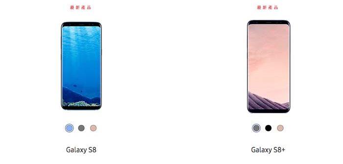 colores nuevos para el galaxy s8