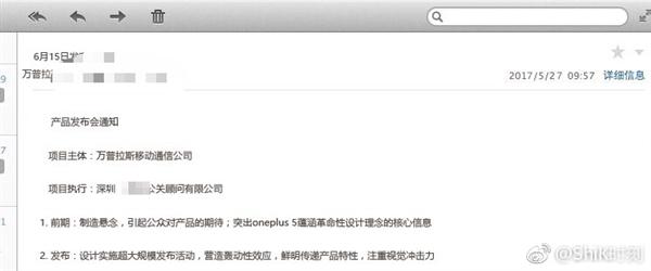 oneplus 5 se presentara el 15 de junio