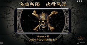 galaxy s8 edicion piratas del caribe