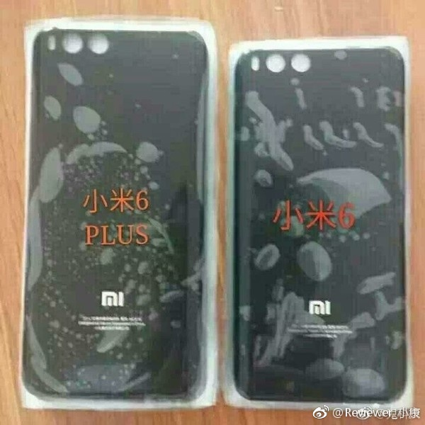 trasera del Xiaomi Mi6 Plus