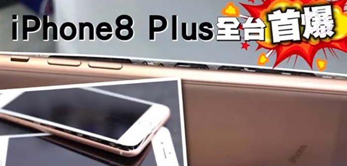 iphone 8 plus ha explotado 2