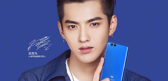 Mi Note 3 se presentará el 11 de septiembre