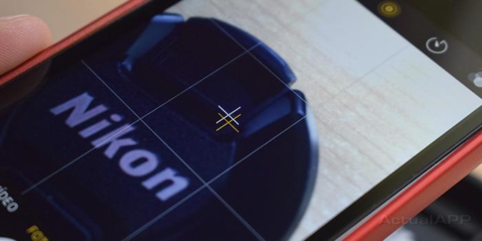 nivel de la cámara del iphone