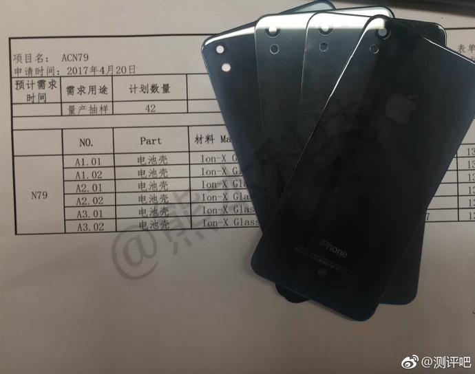 rumores sobre el iPhone SE 2