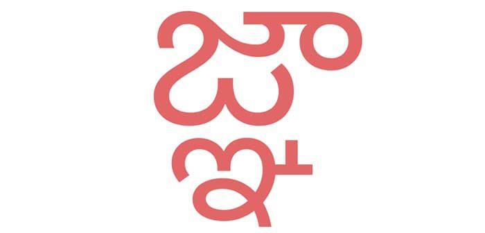 simbolo indio que puede bloquear cualquier iphone