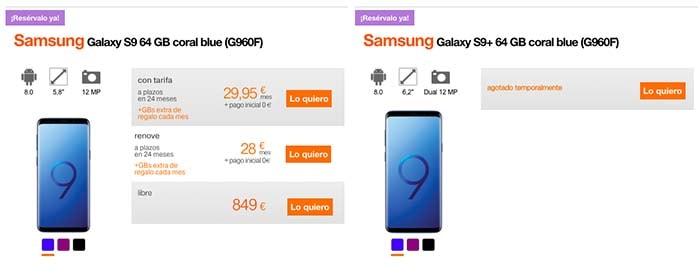 precios del samsung galaxy s9