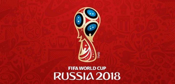 descargar la app del mundial 2018