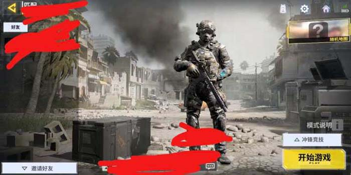 capturas de pantalla del call of duty para movil