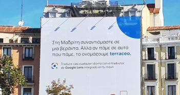 Descargar Google Lens, la app para traducir carteles y mucho más